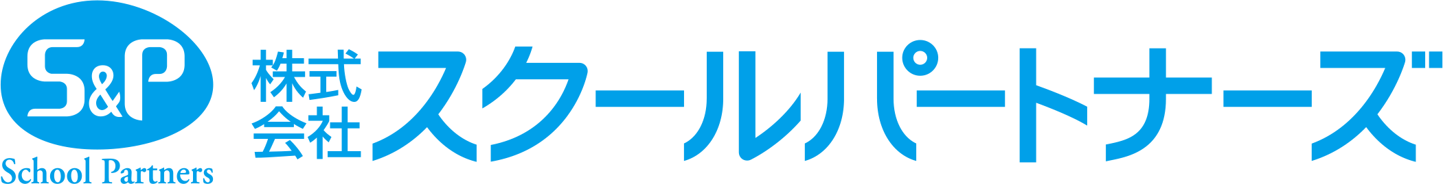 株式会社スクールパートナーズ